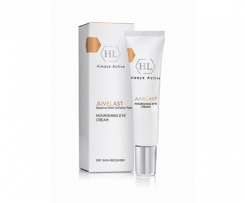 Holy Land JUVELAST Nourishing Eye Cream | Крем для век, 15 мл