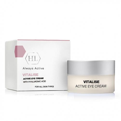 Holy Land VITALISE Active Eye Cream | Крем для век, 15 мл